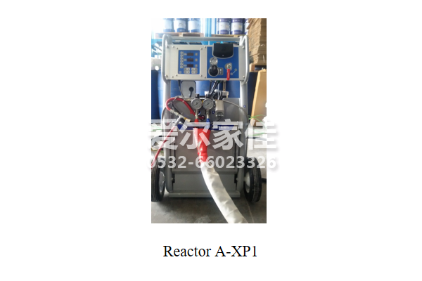 Reactor A-XP1聚脲喷涂机