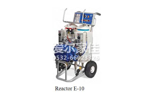 Reactor E-10聚脲喷涂设备