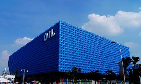 Air++水性阻尼涂料助力 石油馆惊艳上海世博会
