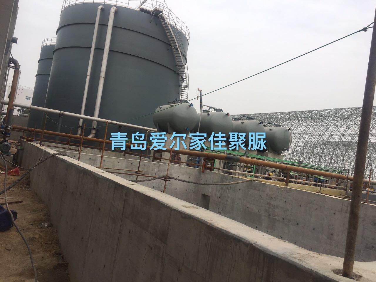 聚脲防腐应用之鲁西化工退城进园项目